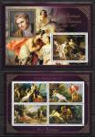 Бенин 2013 год. Эротическая живопись. Якопо Амигони. Малый лист и блок, золото