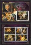 Бенин 2013 год. Эротическая живопись. Жан-Франсуа де Труа. Малый лист и блок, золото