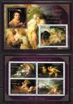 Бенин 2013 г. Жан Оноре Фрагонар, эротическая живопись, блок и малый лист, золото
