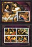 Бенин 2013 год. Симон Вуэ, эротическая живопись, блок и малый лист, золото