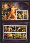Бенин 2013 год. Эротическая живопись. Питер Пауль Рубенс. Малый лист и блок, золото