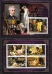 Бенин 2013 год. Эротическая живопись Жан-Леон Жером. Малый лист и блок, золото