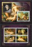 Бенин 2013 год. Эротическая живопись. Жан-Батист Мари Пьер. Малый лист и блок, золото