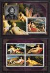 Бенин 2013 год. Эротическая живопись. Джакомо Пальма иль Веккьо. Малый лист и блок, золото