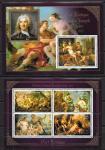Бенин 2013 г. Шарль-Жозеф Натуар, эротическая живопись, блок и малый лист, золото