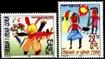 Сербия и Черногория 2003 год. Всемирный день детей. 2 марки