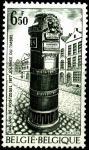 Бельгия 1977 год. День почтовой марки. 1 марка