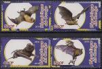 Конго 2010 год. Летучие мыши. 4 марки