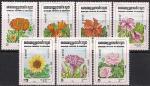 Кампучия (Камбоджа) 1983 год. Цветы. 7 марок с наклейкой