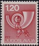 Югославия 1974 год. Почтовый рожок. 1 марка