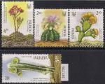 Украина 2014 год. Кактусы. 4 марки