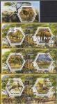 Чад 2014 год. Африканская фауна - лев, леопард, слон, бык, антилопа, зебра, жираф, носорог. 4 гашёных блока