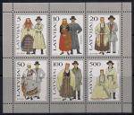 Латвия 1993 год. Национальные костюмы. Блок