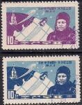 КНДР 1961 год. 1-й пилотируемый космический полёт. Советский космонавт Ю.А. Гагарин. 2 гашёные марки