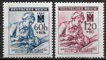 Рейх 1942 год. Богемия и Моравия. Оккупация, красный крест. Медсестра ухаживающая за раненым, 2 марки