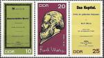 ГДР 1968 год. Карл Маркс. Сцепка из 3 марок