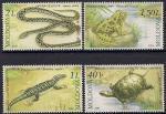 Молдавия 2005 год. Рептилии, занесенные в Красную Книгу Молдовы. 4 марки (н