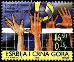 Сербия и Черногория 2005 год. Чемпионат Европы по волейболу Белград - Рим. 1 марка
