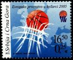 Сербия и Черногория 2005 год. Чемпионат Европы по баскетболу. 1 марка