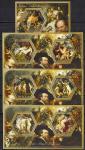 Чад 2014 год. Живопись П. Рубенса. 3 гашеных малых листа + блок