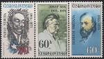 ЧССР 1974 год. Чешские композиторы Й. Сук и В. Сметана и чилийский поэт П. Неруда. 3 марки
