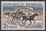 Сенегал 1961 год. Скачки. 1 марка из серии (ном 2)
