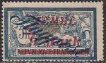 Германия Рейх (Мемель) 1922 год. Авиапочта. НДП нового номинала (9 марок) на марке с номиналом 5 франков. 1 марка с наклейкой из серии