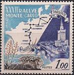 Монако 1963 год. 32-е ралли в Монте-Карло. 1 марка