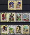 """Фуджейра 1967 год. Иллюстрации к сказке """"Али-Баба и сорок разбойников"""". 10 гашёных марок"""
