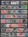 Годовой набор марок 1941 год. Гашеный