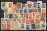 Вырезки с конвертов и ПК, СССР, 44 штуки