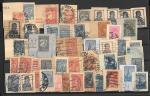 Вырезки с конвертов и ПК, СССР, 47 штук