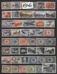 Годовой набор марок 1946 год. Гашеный