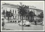Почтовая карточка. г. Рига, Латвийская Государственная консерватория