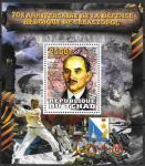 Чад 2014 год. 70 лет битве за Севастополь, Адмирал  Ф. С. Октябрьский,  блок