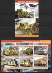 Джибути 2015 г. История транспортных средств, бронированные поезда, блок и малый лист