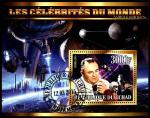 Чад 2015 год. Знаменитые личности. Покорители космоса. С. Королев. Гашеный блок