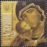 Украина 2019 год. Вышгородская икона Божьей Матери. 1 марка (UA1114)