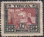 Тува 1927 год. Этнографический выпуск. Ковровщица. 1 марка из серии с наклейкой (н-л 50)