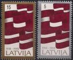 Латвия 1993 год. 75 лет провозглашения Латвийской Республики. 2 марки
