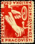 Югославия. Непочтовая марка Красного Креста