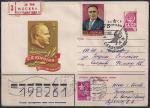 ХМК со спецгашением. 75 лет со дня рождения С.П. Королева, 12.04.1982 год, Москва почтамт, заказное, прошел почту