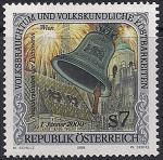 Австрия 1999 год. С Новым 2000-м годом! 1 марка