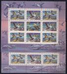 Россия 1993 год. Утки (101-103). Малый лист. Разновидность - верхний лист темный