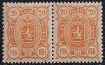 Русская Финляндия 1889-1892 год. Марка 20 пенни. Сцепка 2 марки