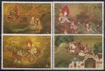 Таиланд 1998 год. Празднование дня Висакха Пуджа. 4 марки