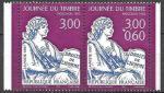 Франция 1997 год. День почтовой марки, сцепка