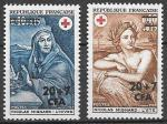 Реюньон 1969 год. Красный крест. Зима - Лето. Портреты женщин. С надпечаткой CFA и новым номиналом, 2 марки