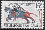 Франция 1958 год. Всадники на лошадях, 1 марка. наклейка