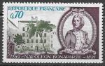 Франция 1969 год. Наполеон I, 1 марка
